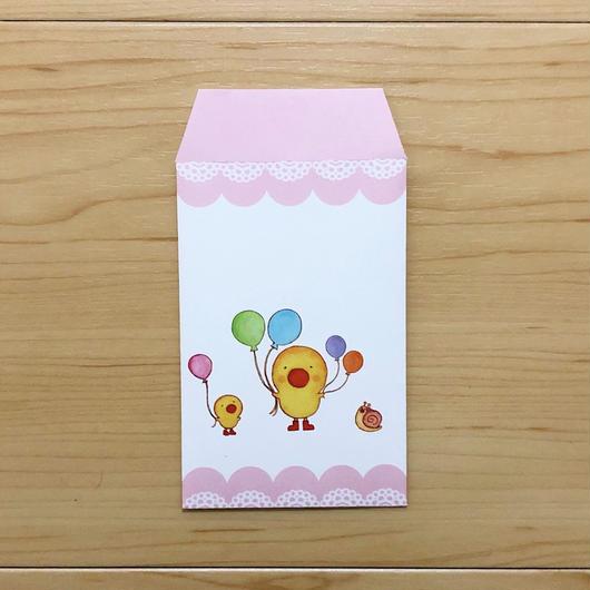 ひよこさんシリーズ ぽち袋  3枚入「ひよこさんと風船」