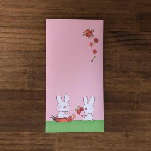 お祝い袋 うさぎさん  ピンク