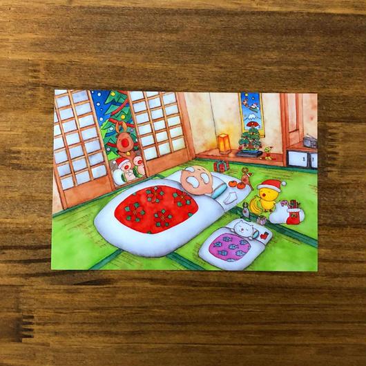 ポストカード じーさんシリーズ 「クリスマスの夢」