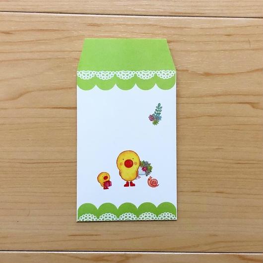 ひよこさんシリーズ ぽち袋  3枚入「ひよこさんと花束」