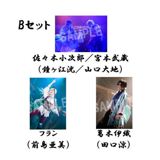 舞台「龍よ、狼と踊れ~草莽の死士~」舞台写真 Bセット