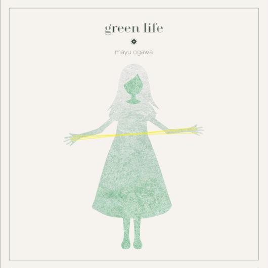 [シングル]green life