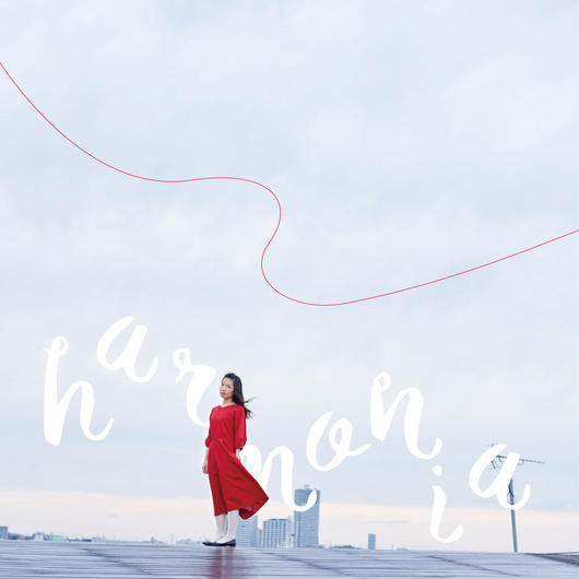 newアルバム『harmonia』