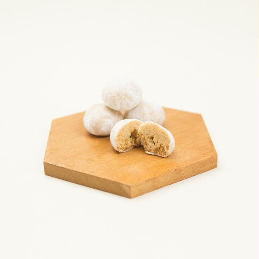 【サクホロピーナッツ菓子】スノーボール