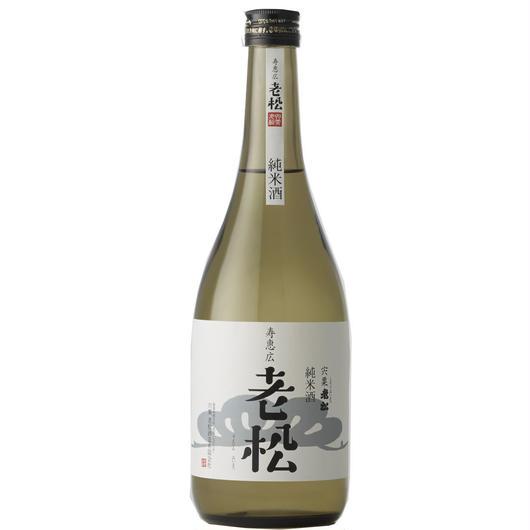 寿惠広 老松 純米酒720ml