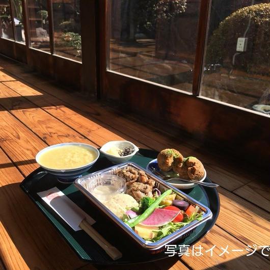 5/27 ランチセット予約