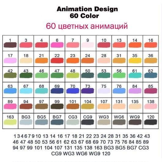 Touchnew アニメーションマーカーペンセット 60色+5アイテムセット