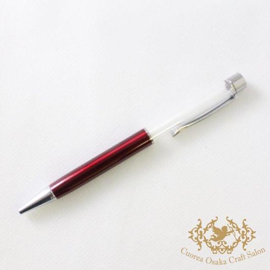 ハーバリウムボールペン単体 ワインレッド