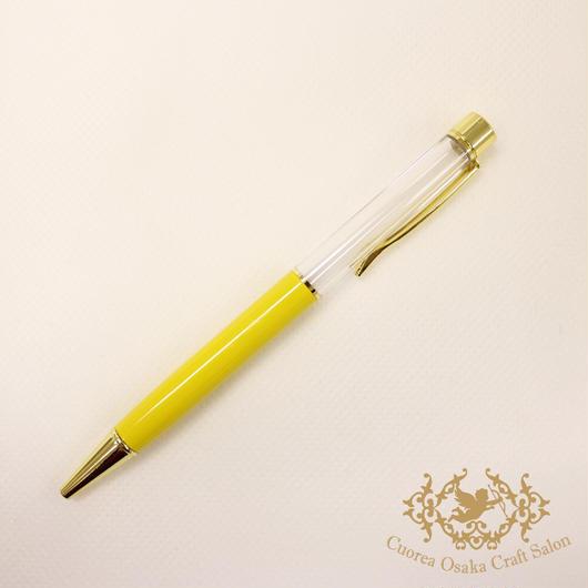 SALE ハーバリウムボールペン単体 イエロー新色