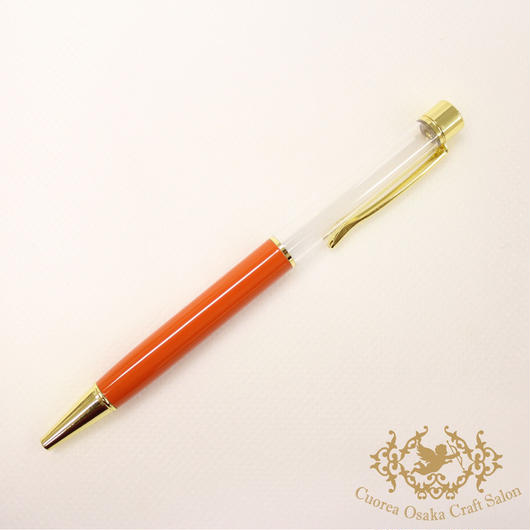 SALE ハーバリウムボールペン単体 オレンジ新色