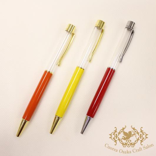 SALE ハーバリウムボールペン単体 新色3色セット