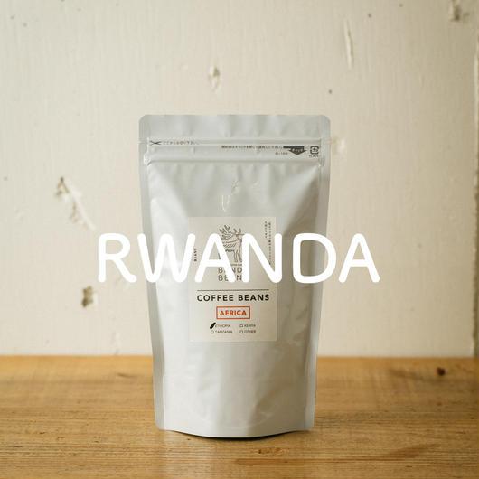 1kg【ルワンダ/RWANDA】中煎り