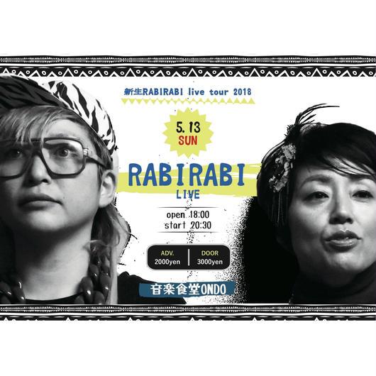 5/13(SUN) 新生RABIRABI  LIVE TOUR 2018