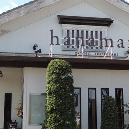 徳島【 hanamari 石井 】1,080円以上ご飲食で1ドリンクサービス