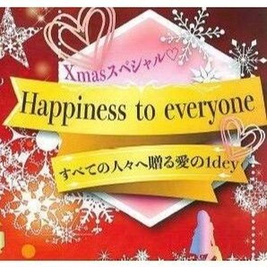 【当日】 2018/12/22(Sat)「Happiness to everyone」