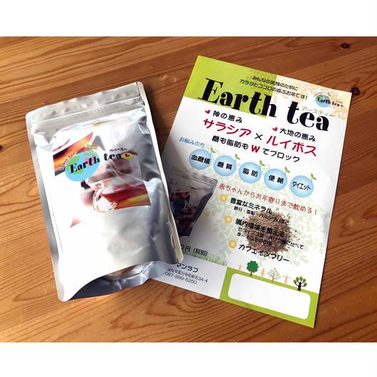 Earth tea < アースティー>  サラシア × ルイボス 30パック/1袋