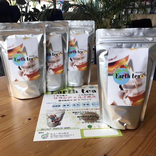 Earth tea < アースティー>  サラシア × ルイボス 30パック/1袋×3 +1
