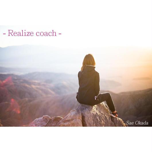 「思考を現実化するリアライズコーチ」/  6回コース