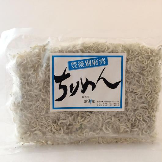 大分別府湾ちりめんじゃこ(冷凍)1袋100g ※要冷蔵便