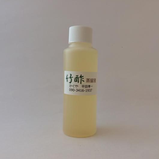 竹酢(小)蒸留 100mL