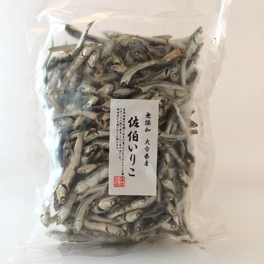大分佐伯いりこ(冷凍)1袋200g  ※要冷蔵便
