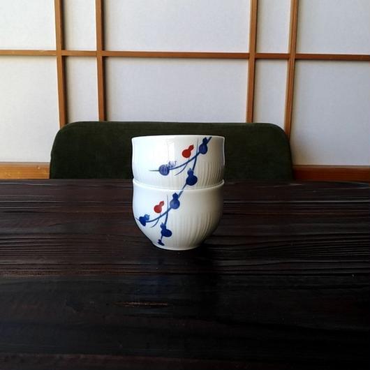 美濃焼  90cc 湯呑 開運のひょうたんを染付【Made in Japan 陶磁器湯呑】