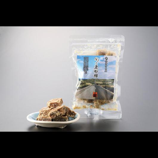 喜界島産 旬の純黒糖 3袋セット