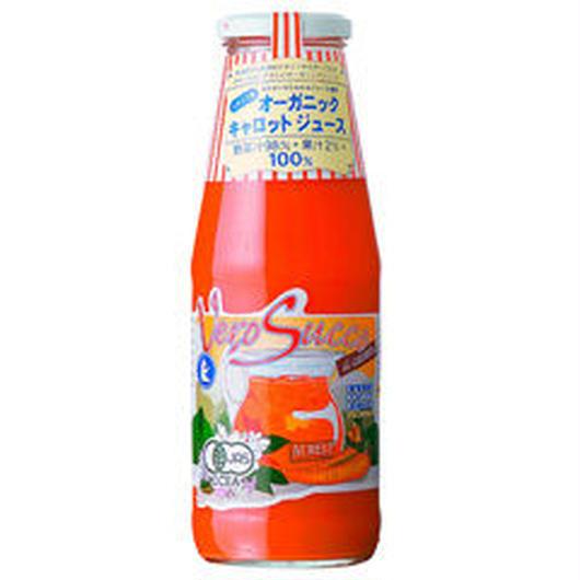 有機キャロットジュース12本セット(送料無料)