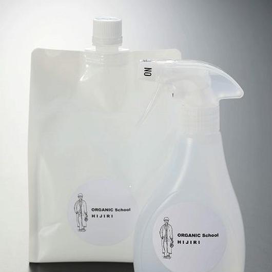 水で作った 除菌・殺菌・消臭水 聖 Hijiri スプレー&お徳用セット