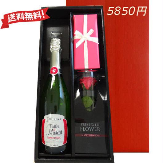 ノンアルコールスパークリングとピンクのバラのプリザーブドフラワー クリスタルガラス フラワーベース