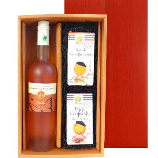 ワインスイーツセット ドイツのオーガニックロゼワインと2種類のフランスのクッキーの詰合せギフト