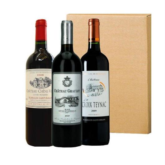 数量限定 ボルドーで一番人気のグレートヴィンテージ2009 フランス ボルドー赤ワイン3本セット
