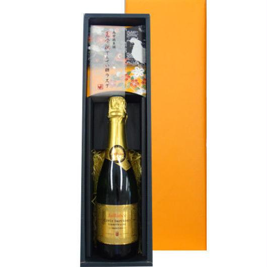スパークリングワインとスイーツの組み合わせ バターシュガー味のラスクとフランスのスパークリング 375ml