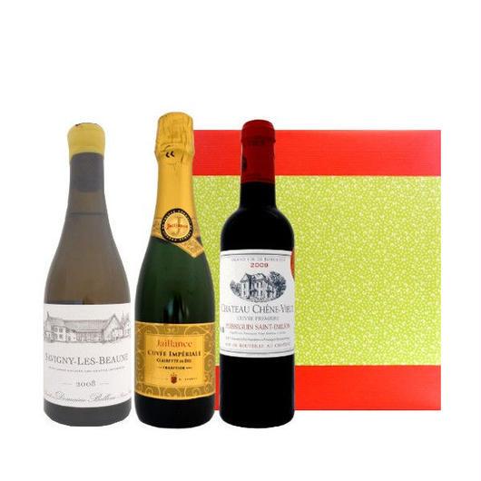 お中元 夏の贈り物 ボルドーの赤ワイン ブルゴーニュの白ワイン スパークリング