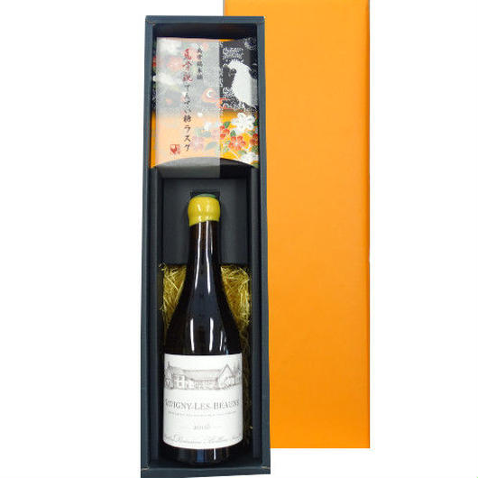ワインとお菓子のギフトセット フランス ブルゴーニュ 白ワイン ハーフサイズボトル おつまみ ラスク