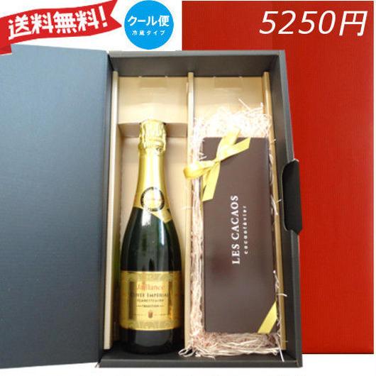 送料無料 通販 ワインとスイーツ フランスのスパークリングワインと5種類の焼菓子セット LES CACAOS