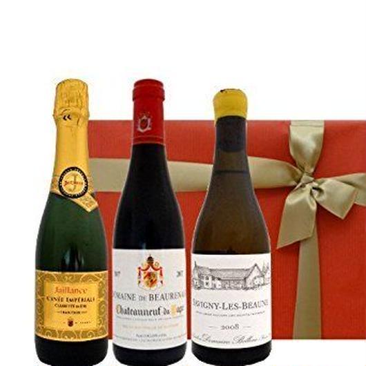 夏の贈り物 お酒ギフト ハーフボトル スパークリング・ 白ワイン・ 赤ワイン 3本セット