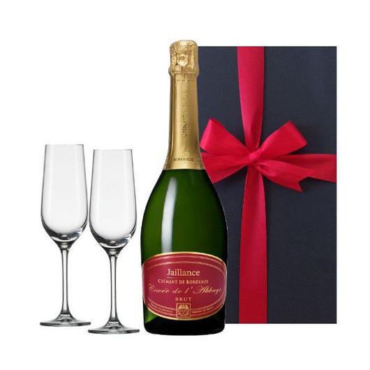 フランスのスパークリングワイン ジャイアンス「クレマン・ド・ボルドー、キュヴェ・ド・ラベイ」とペアシャンパングラスセット