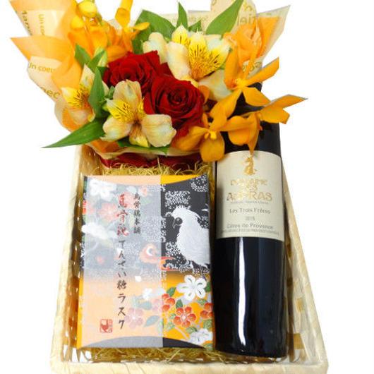 ワインとスイーツのプレゼント 生花アレンジメント付 バターシュガー味のラスク ビオ赤ワイン ハーフボトル フランス プロヴァンス