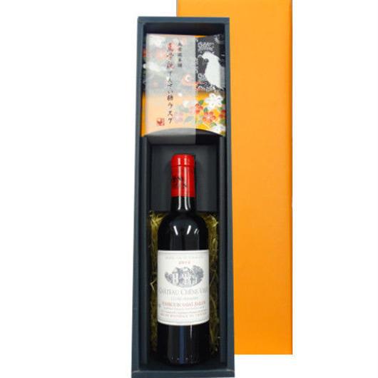 ワインギフトとおつまみ ラスク ハーフボトル赤ワイン ボルドー フランス 375ml