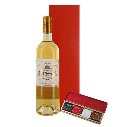 スイーツギフト お酒に合うチョコ ソーテルヌの高級甘口ワインとナポリタンチョコレート