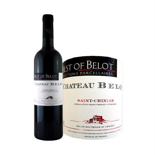 お中元に人気の南フランスの赤ワイン