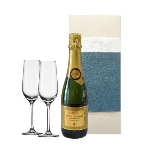 飲みきりサイズのハーフボトルのスパークリングワインとペアグラスのセット