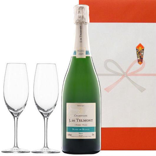 【シャンパンとグラスギフトセット】フランスの高級シャンパン「ブラン・ド・ブラン」、辛口、シャンパングラス2個、ギフト箱付き
