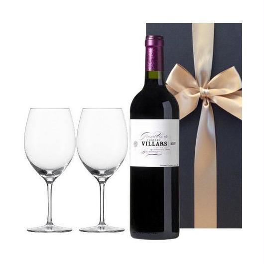 グラス付きワインセット ボルドーの赤ワイン