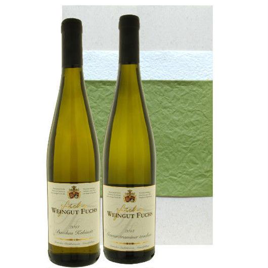 【ドイツの白ワインセット】上品で洗練された味わいのラインヘッセンの「ゲヴュルツトラミネール」と華やかなアロマのプファルツの「バッカス」(750ml×2)