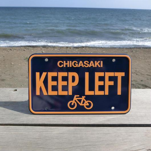 KEEP LEFT ー B
