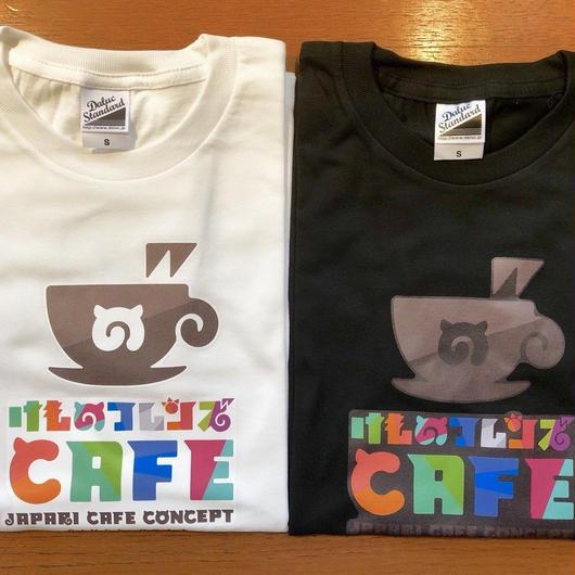 けものフレンズカフェ ロゴTシャツ (S M L)黒 白
