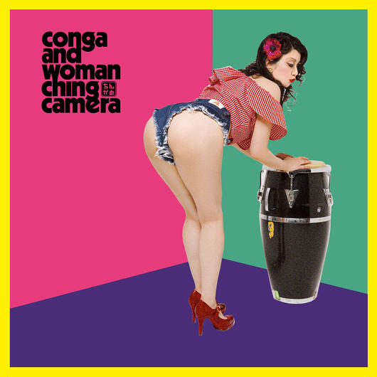 ちんかめ / conga and woman