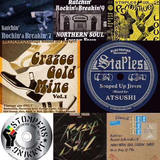 【超限定&割引&送料無料!】Vintage Music MIX CD 8枚セット!
